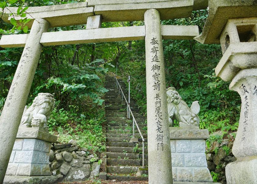 早川の石動神社