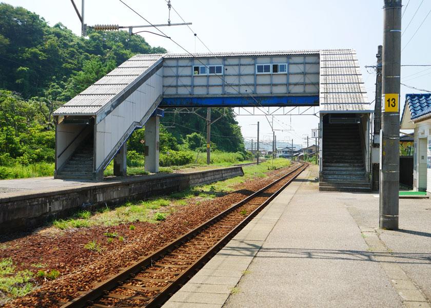 越後早川駅