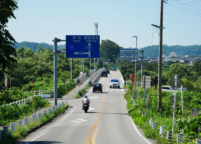 上海府と村上市街をつなぐ瀬波橋